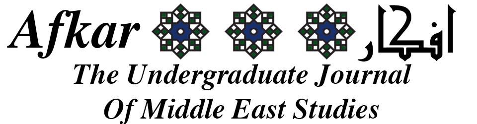 Afkar: The Undergraduate Journal of Middle East Studies